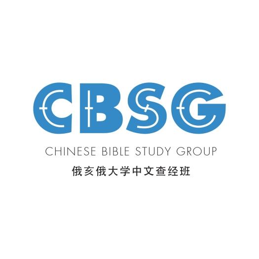 CBSG-logo
